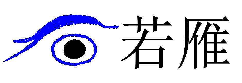 深圳前海盛世科技有限公司