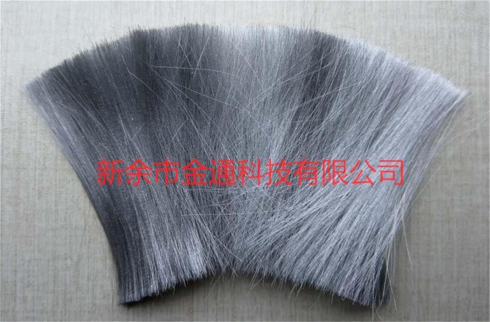 铝合金纤维