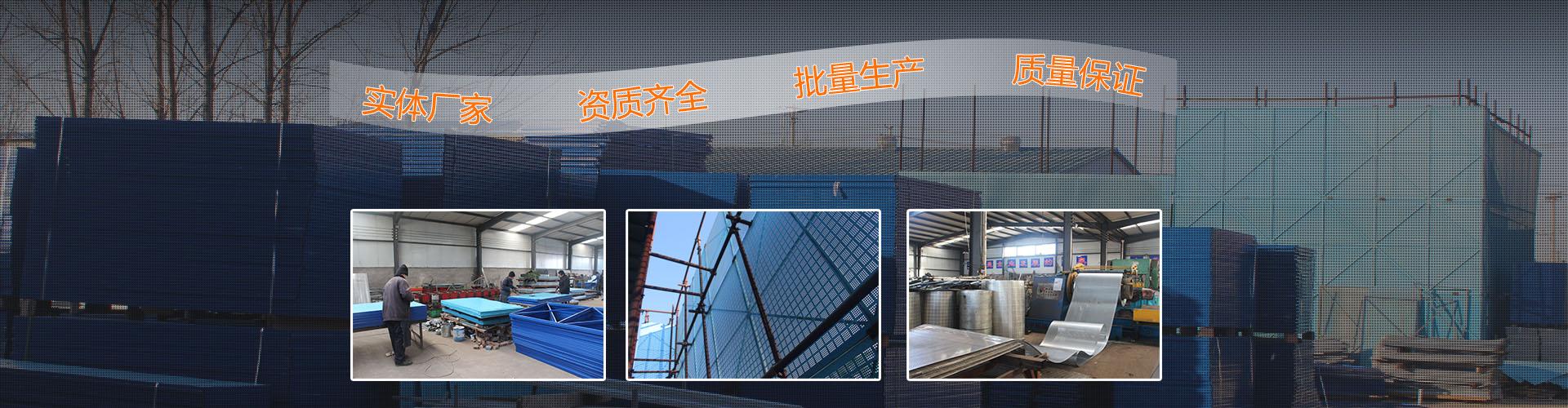 太阳集团网站guodashi.com