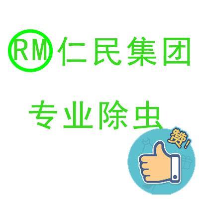 大邑景区专业杀虫灭鼠公司