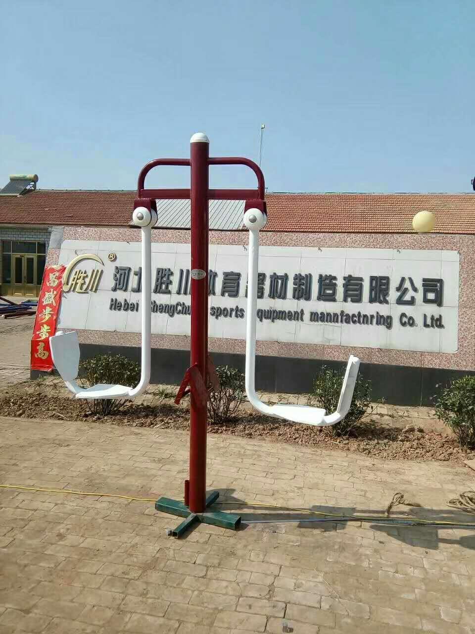 广州知名健身路径生产厂家