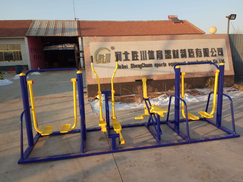 吉林现货健身路径生产厂家