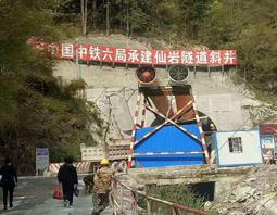 广东隧道风机