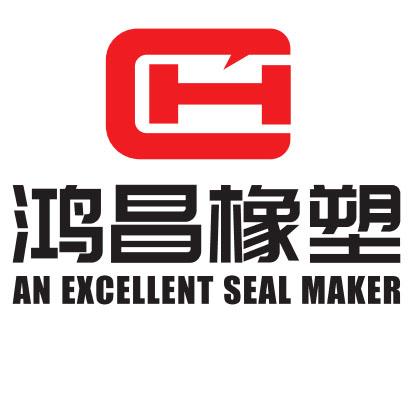 天津鴻昌橡膠塑料制品有限公司