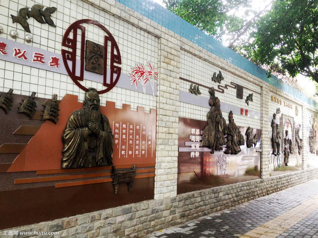 中山浮雕文化墙