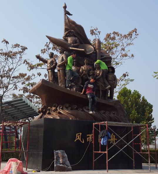 云浮文化雕塑厂