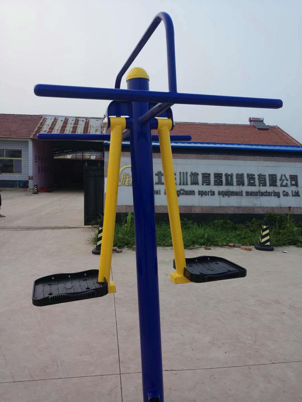 湖南国产户外健身路径价格