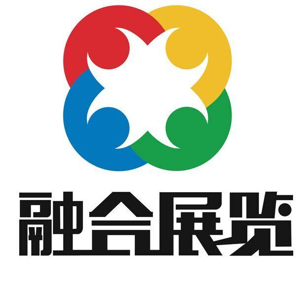 北京融合國際展覽有限公司