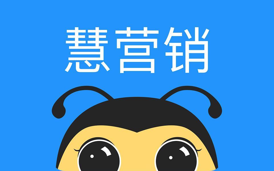 重庆小型外呼营销系统