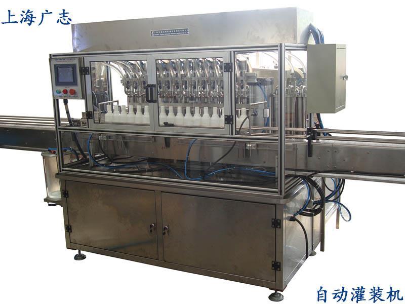 广州清洗剂全自动灌装机费用