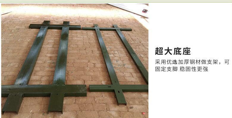 菏泽标准400米障碍加工