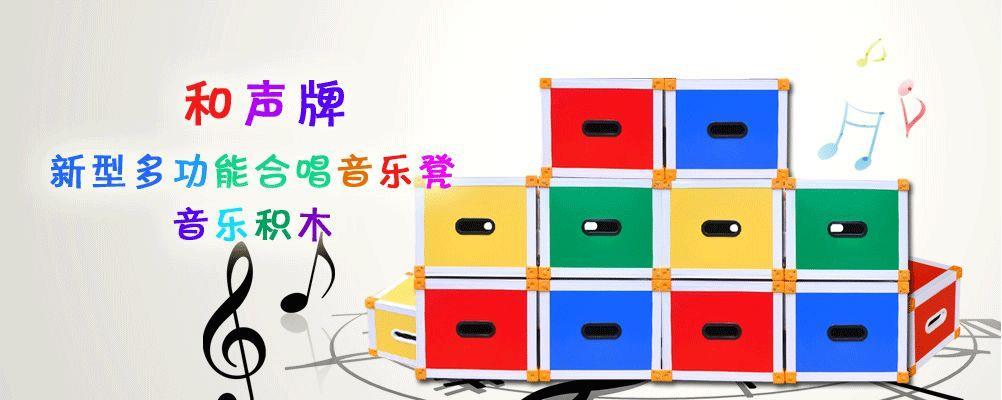 桂林音乐凳生产厂家
