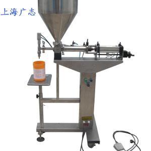 北京180kg自动灌装机