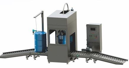 工业漆自动灌装机制造厂
