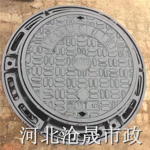 济南铸铁井盖|球墨铸铁雨水篦子