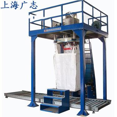 上海国产吨袋包装机定制