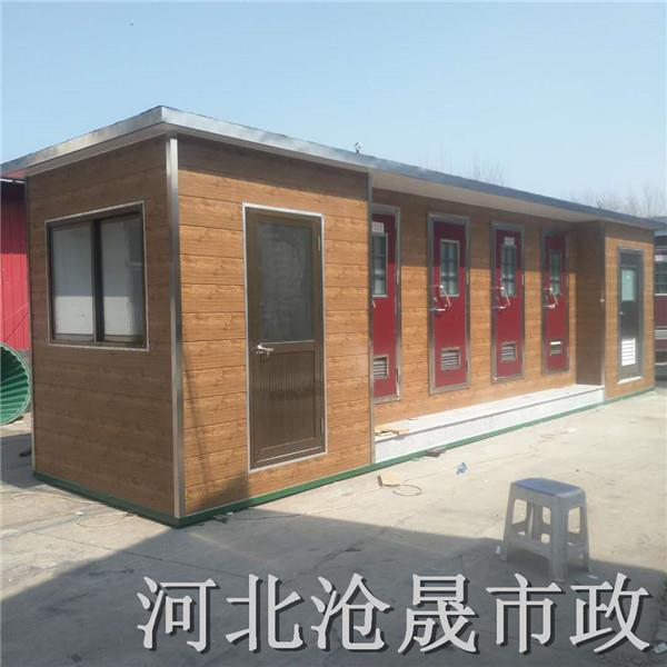 沧州移动公厕值得信赖