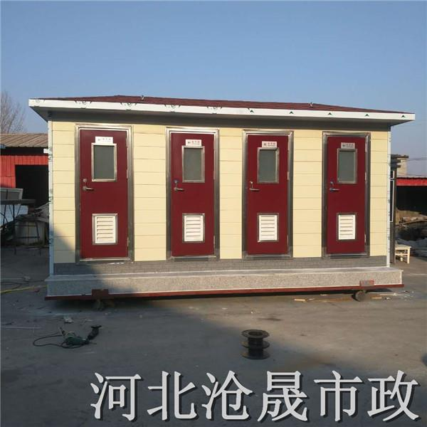 山西移动厕所厂家型号