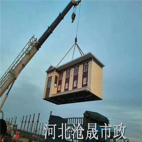 潍坊移动厕所厂家