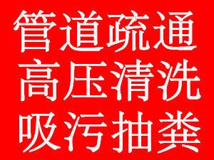 南京易潔市政工程有限公司