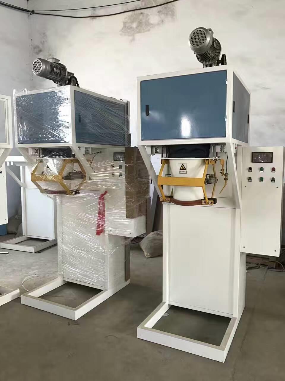 化工原料自动包装机生产厂家