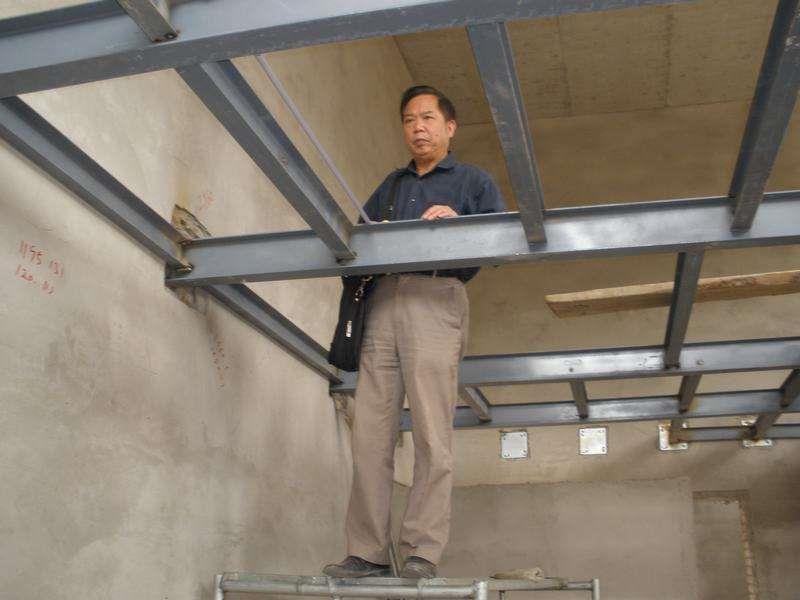 南阳大型厂房改造房屋装修改造质量鉴定报告