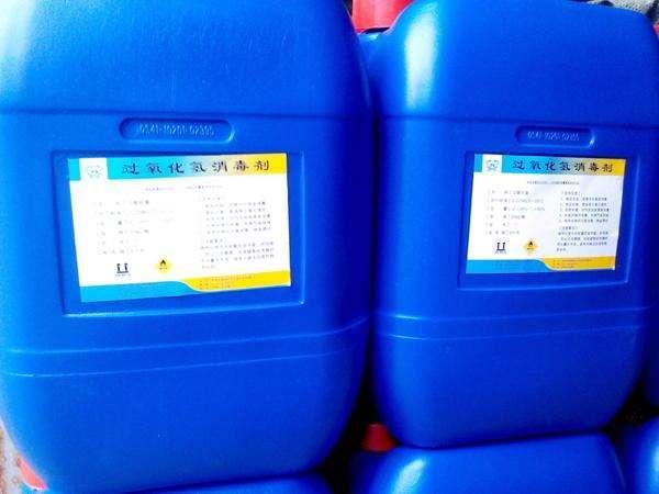 广东现货叔丁基过氧化氢生产厂家