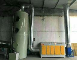 uv光氧催化废气处理方案