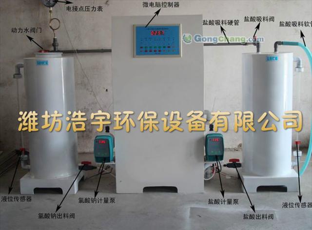 龙岩小型医院污水处理设备