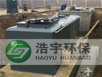 聊城豆制品污水处理设备