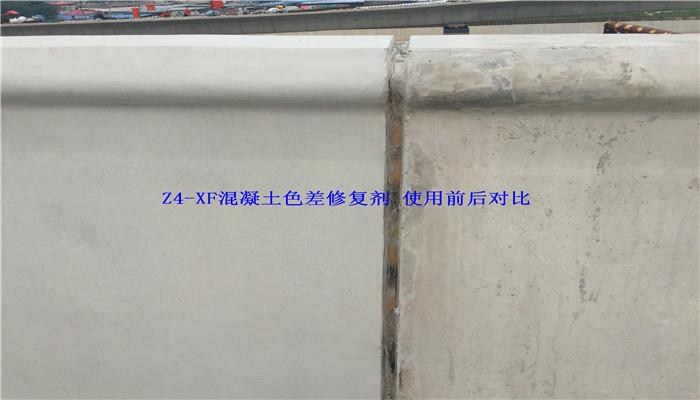 江西混凝土表面增強劑廠家