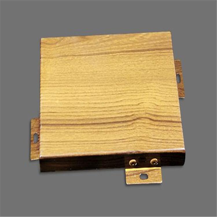 木纹铝单板15920354678