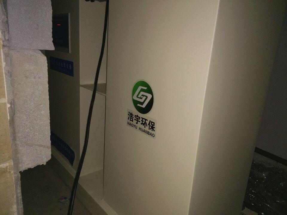 韶关洗衣厂污水处理设备