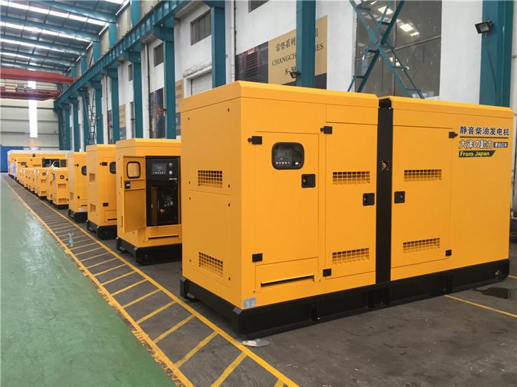 40kw静音柴油发电机