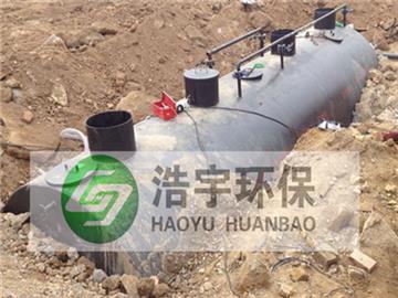 揭阳小型污水处理设备