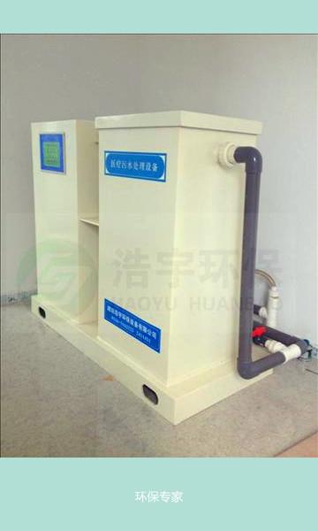 山南食品厂污水处理设备