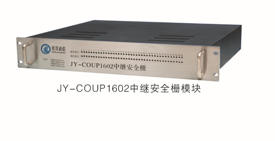 赤峰本安型通信线路避雷器