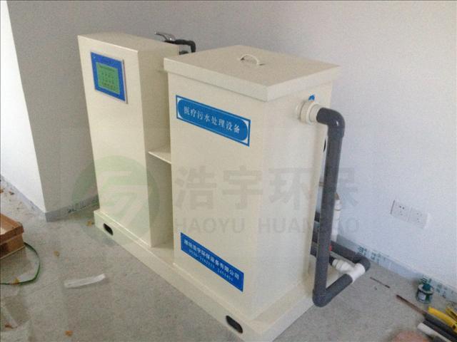 臭氧污水处理设备