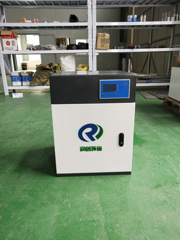 德阳诊所污水处理设备