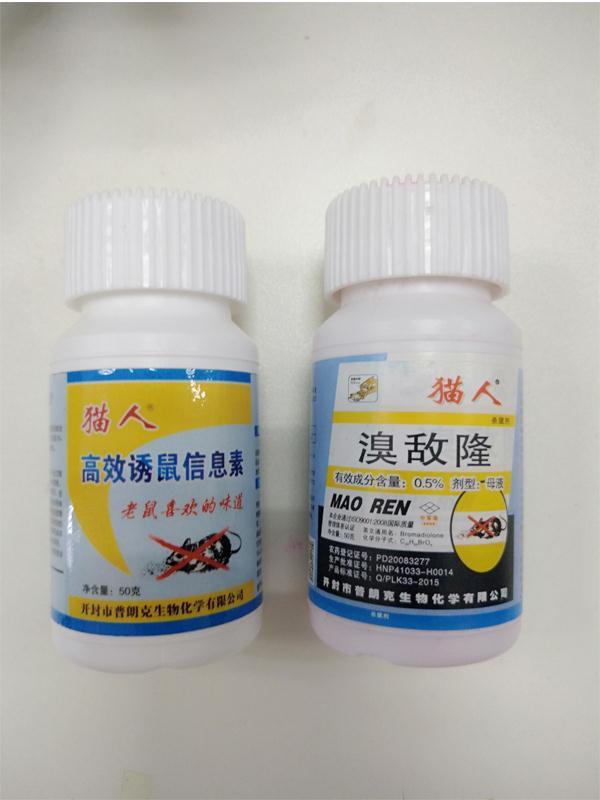 正规诱鼠剂生产商