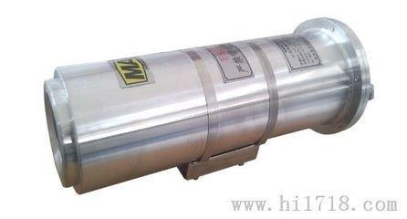 大同专业生产矿用本安型光纤摄像仪
