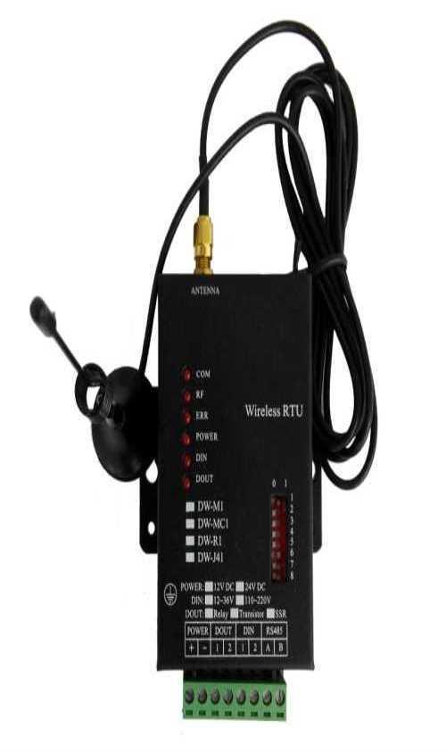 无线模拟量传输模块多少钱