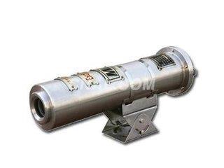 乌审旗矿用本安型光纤摄像仪