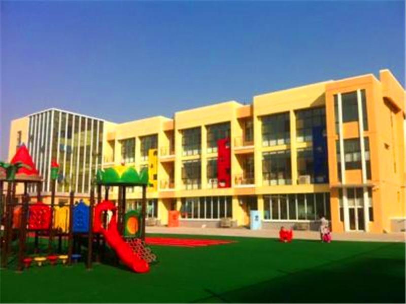 衡水学校幼儿园检测鉴定单位
