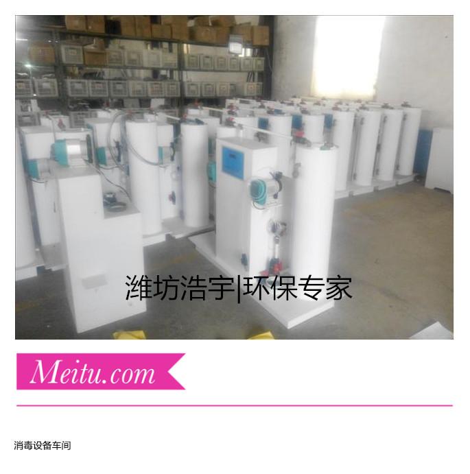 临沂医疗污水处理设备