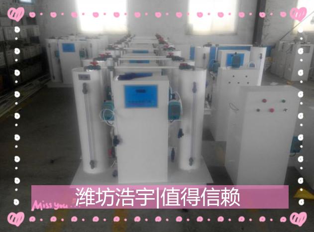 郴州医疗污水处理设备