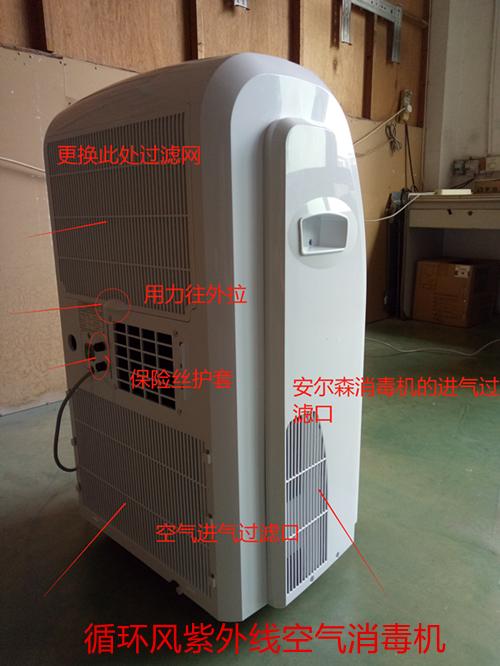 安爾森移動式循環風紫外線空氣消毒機醫用空氣消毒機廠價直銷促銷
