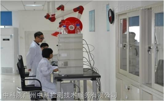 深圳医院污水检测项目
