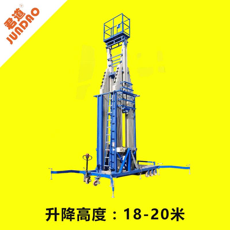 珠海供应深圳电动铝合金高空升降平台报价