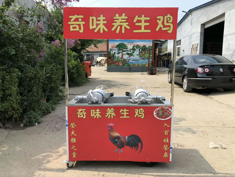 紹興特色小吃干嘣雞廠家**